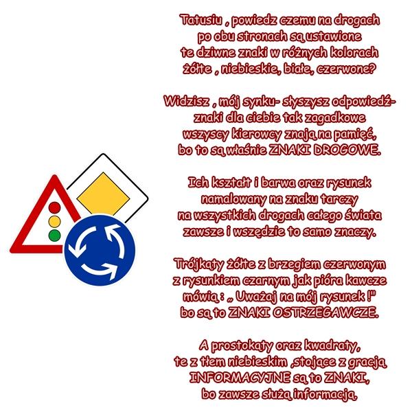 Wiersz Pt Kolorowe Znaki Autor K Wiśniewski